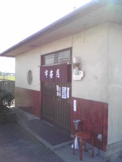 Image439.jpg