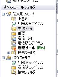 image0061.jpg