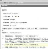 hako_20090826112237.jpg