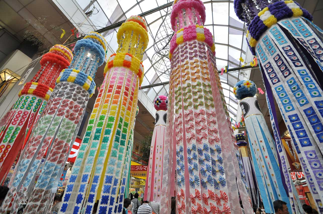 sendai tanabata matsuri (star festival)