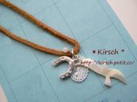 horseshoe&bird