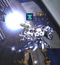 エレたん(・∀・)ニヤニヤ
