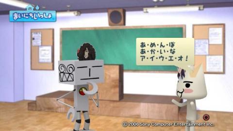 torosute2009/9/24 ガラかめ 5