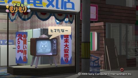 テレビさん物語 7