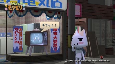 テレビさん物語 10