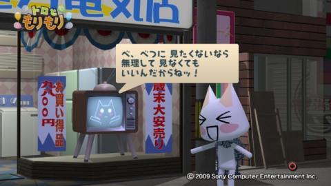 テレビさん物語 13