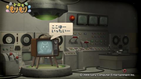 テレビさん物語 15