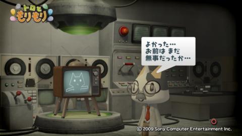 テレビさん物語 16