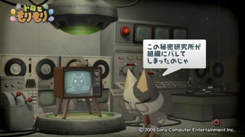 テレビさん物語 17