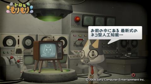 テレビさん物語 18