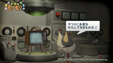 テレビさん物語 21