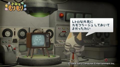 テレビさん物語 22