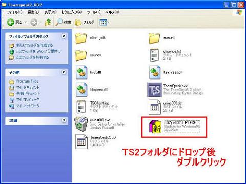 TS06.jpg