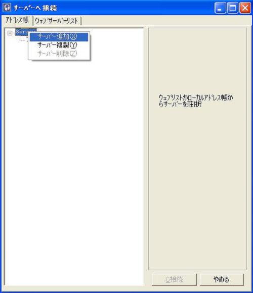 TS08.jpg
