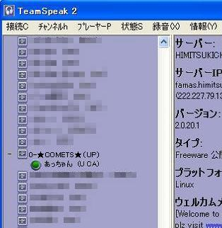 TS10.jpg