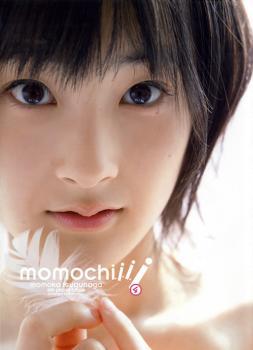 momochiiii