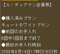 090815_01.jpg