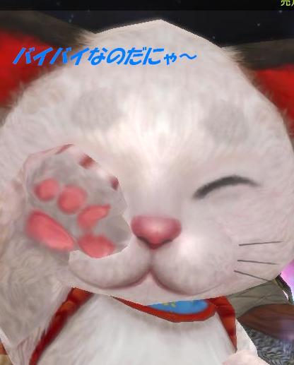 猫だにゃ~2
