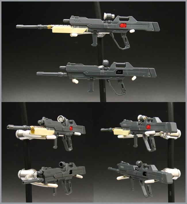 ライフル1