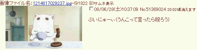 2008y06m28d_101506906.jpg