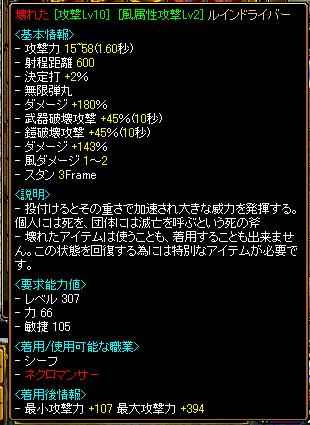 20060911012206.jpg
