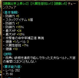 20061011182135.jpg