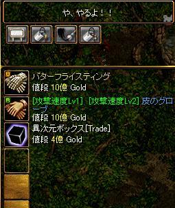 20070212194518.jpg