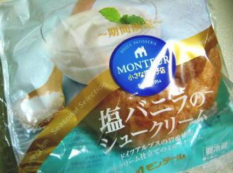 モンテール「塩バニラのシュークリーム」。