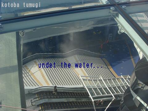 under1