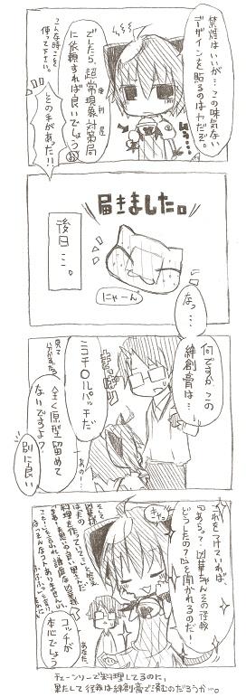 ta12-2.jpg