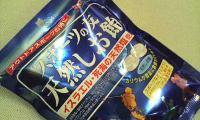 20070711001257.jpg