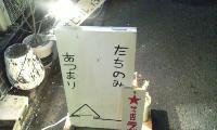 20070809003200.jpg
