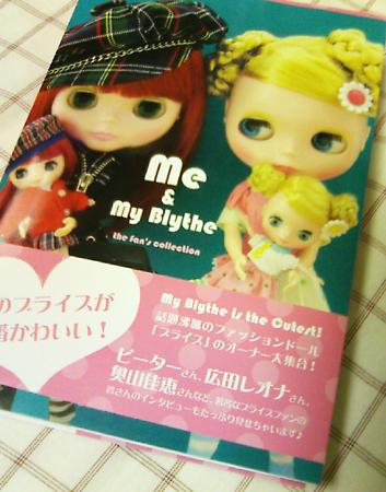 memyblythe_02.jpg