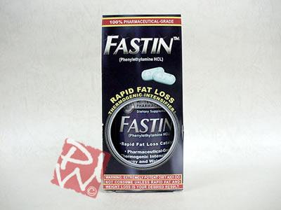 ファスティン