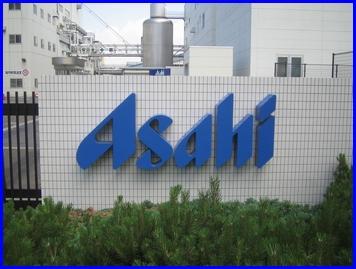 Asahi-2009-6-27-1.jpg