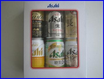 Asahi-2009-6-27-3.jpg