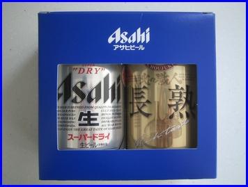 Asahi-2009-6-27-4.jpg