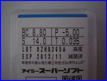 CL-2009-2-15-2.jpg