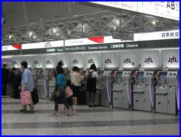 Chitose-2009-9-9-1.jpg