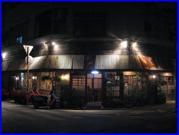 Fujiya-2009-9-11.jpg