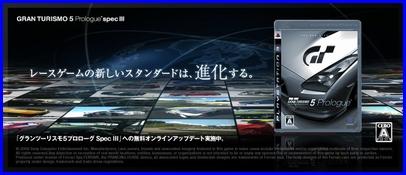 GT5-spec3.jpg