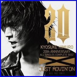 HIMURO-KYOSUKE-BEST.jpg