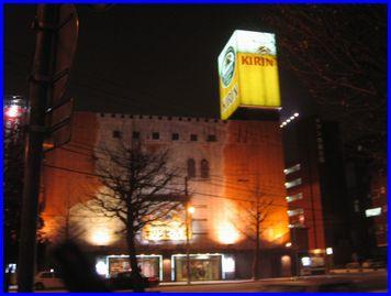 KIRIN-2008-12-6.jpg