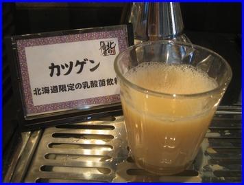 KitaNoBanya-2009-8-22-7.jpg