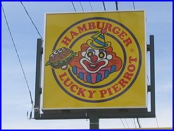 LuckyPierrot-2009-8-22.jpg