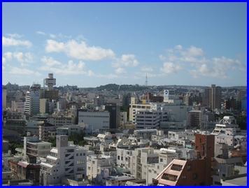 Naha-2009-9-12.jpg