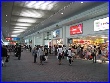 Naha-airport-2009-9-9-1.jpg