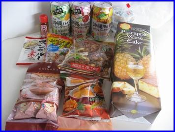 Omiyage-Okinawa-2009-2.jpg