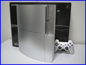 PS3-2008-10-25-2.jpg