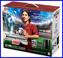 PS3-WE2009.jpg